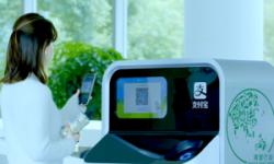 Máy tái chế sử dụng trí tuệ nhân tạo